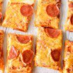 пицца порезанная