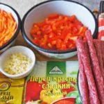 Острая начинка с болгарским перцем и охотничьими колбасками
