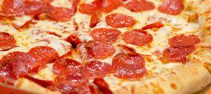 20 копченая пицца