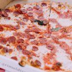 4 копченая пицца