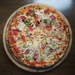 Красивая круглая пицца